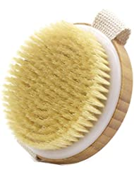 Maltose ボディブラシ ソフト 天然豚毛ボディブラシ ボディ 体洗いブラシ マッサージブラシ 楠竹 足洗い 角質