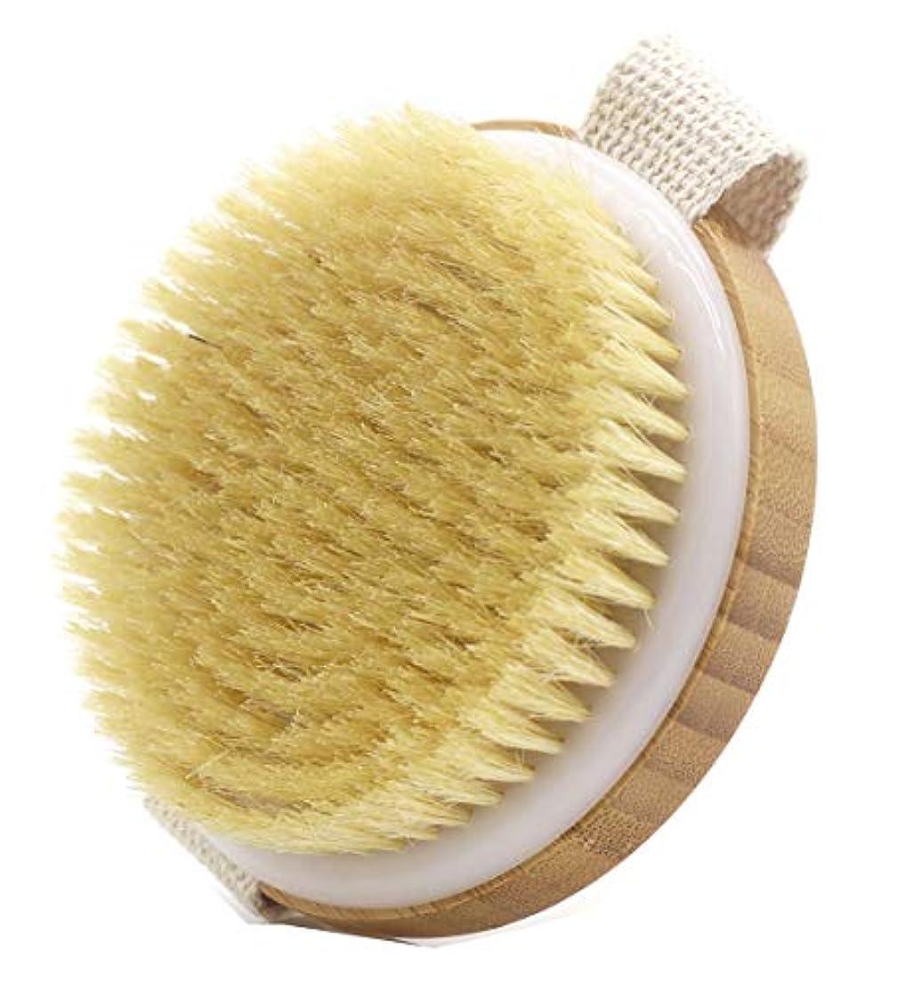米ドルラボ塩Maltose ボディブラシ ソフト 天然豚毛ボディブラシ ボディ 体洗いブラシ マッサージブラシ 楠竹 足洗い 角質