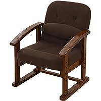 山善(YAMAZEN) 組立て要らず 立ち上がり楽々高座椅子 防幕付 腰あて付 モカブラウン KMZC-55(MBR) BB