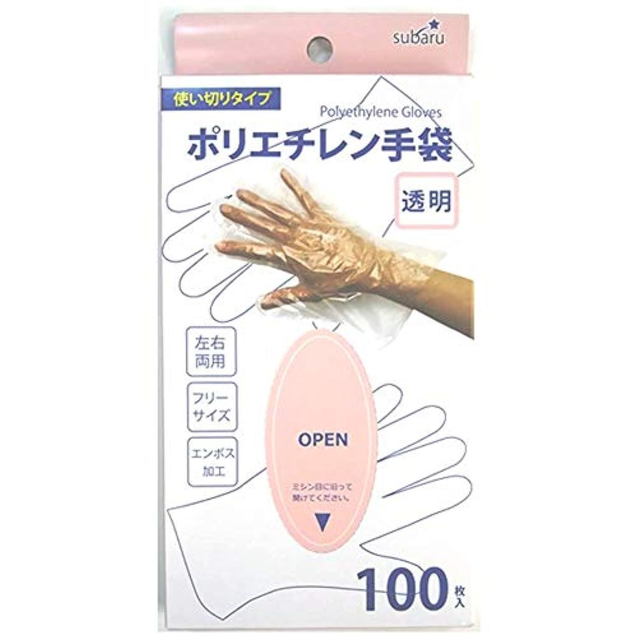 咳ビート閉塞ポリエチレン手袋 透明100枚入 227-29【まとめ買い12個セット】