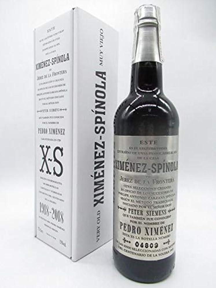 断言する淡い嵐のヒメネス スピノラ シェリー ペドロヒメネス ソレラ 1918 100周年限定ボトル 750ml