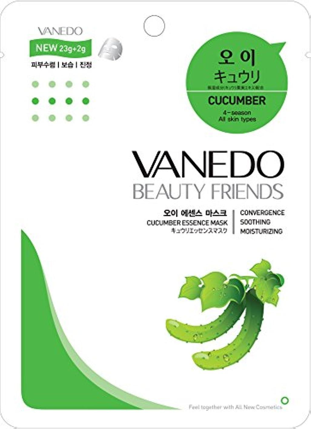 おそらく駐地前【VANEDO】バネド シートマスク キュウリ 10枚セット/エッセンス/保湿/フェイスマスク/フェイスパック/マスクパック/韓国コスメ [メール便]