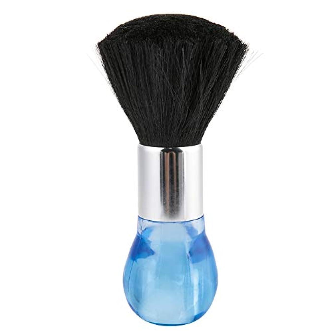 教会ラッシュ違う2色プロフェッショナルネックフェイスダスターブラシ理髪&サロンヘアクリーンヘアブラシ切削快適なグリップ理髪スタイリングツール(Blue)