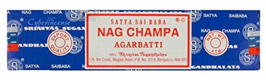 乱気流ピュー皮肉なSatya Sai Baba Nag Champa Incense in the Mediumボックスの40グラム