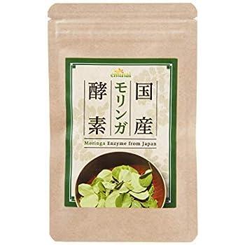 生酵素×モリンガ【国産モリンガ酵素】沖縄産オーガニックモリンガと生酵素のダイエットサプリメント