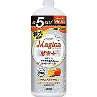 【大容量】チャーミーマジカ 食器用洗剤 酵素+ フルーティオレンジの香り 詰め替え 950ml