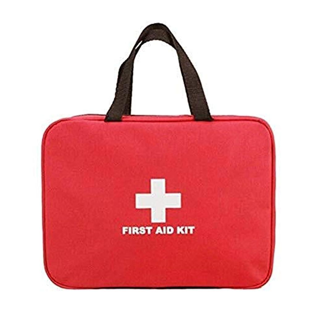 聞きます今後効能あるYxsd 応急処置キット 屋外ポータブル大型薬キット救急箱薬箱収納袋医療キット