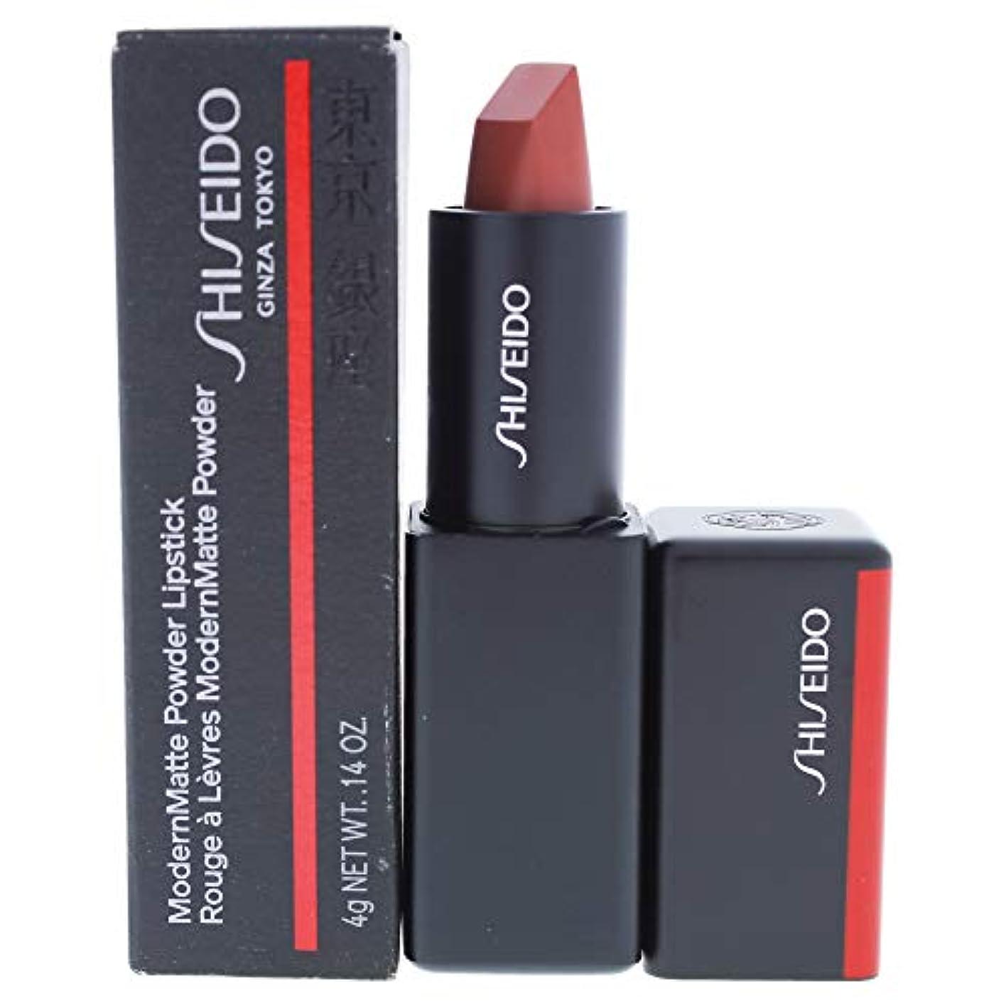 邪魔する純粋な羨望資生堂 ModernMatte Powder Lipstick - # 508 Semi Nude (Cinnamon) 4g/0.14oz並行輸入品
