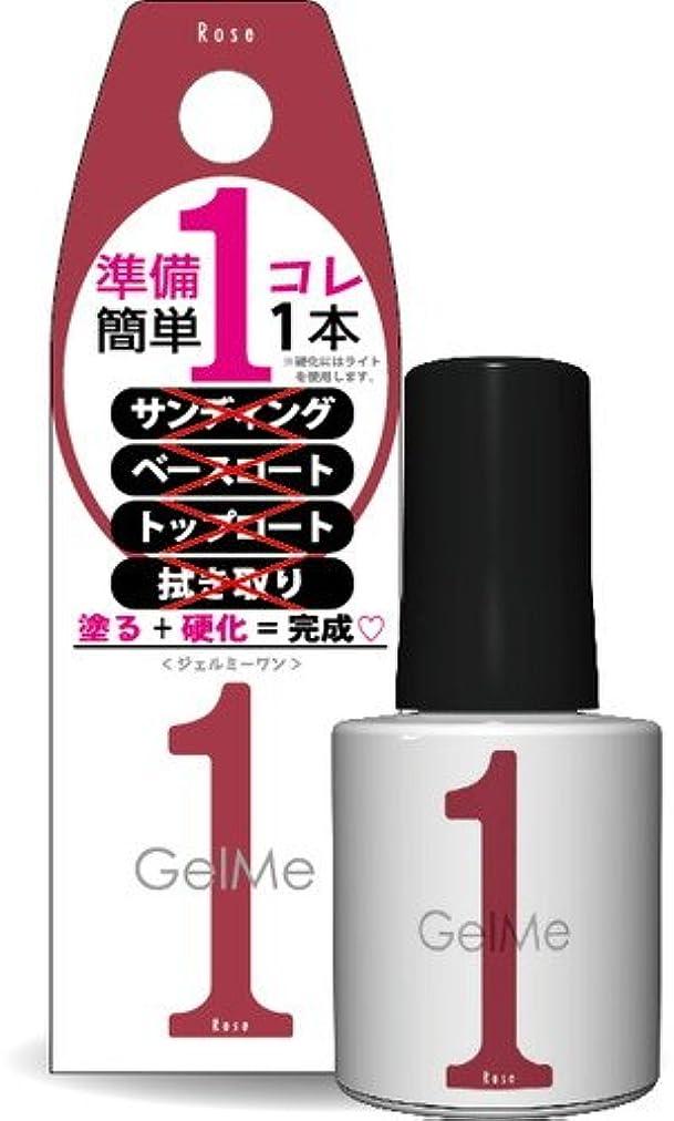 女将大惨事マントジェルミーワン(Gel Me 1) 25ローズ