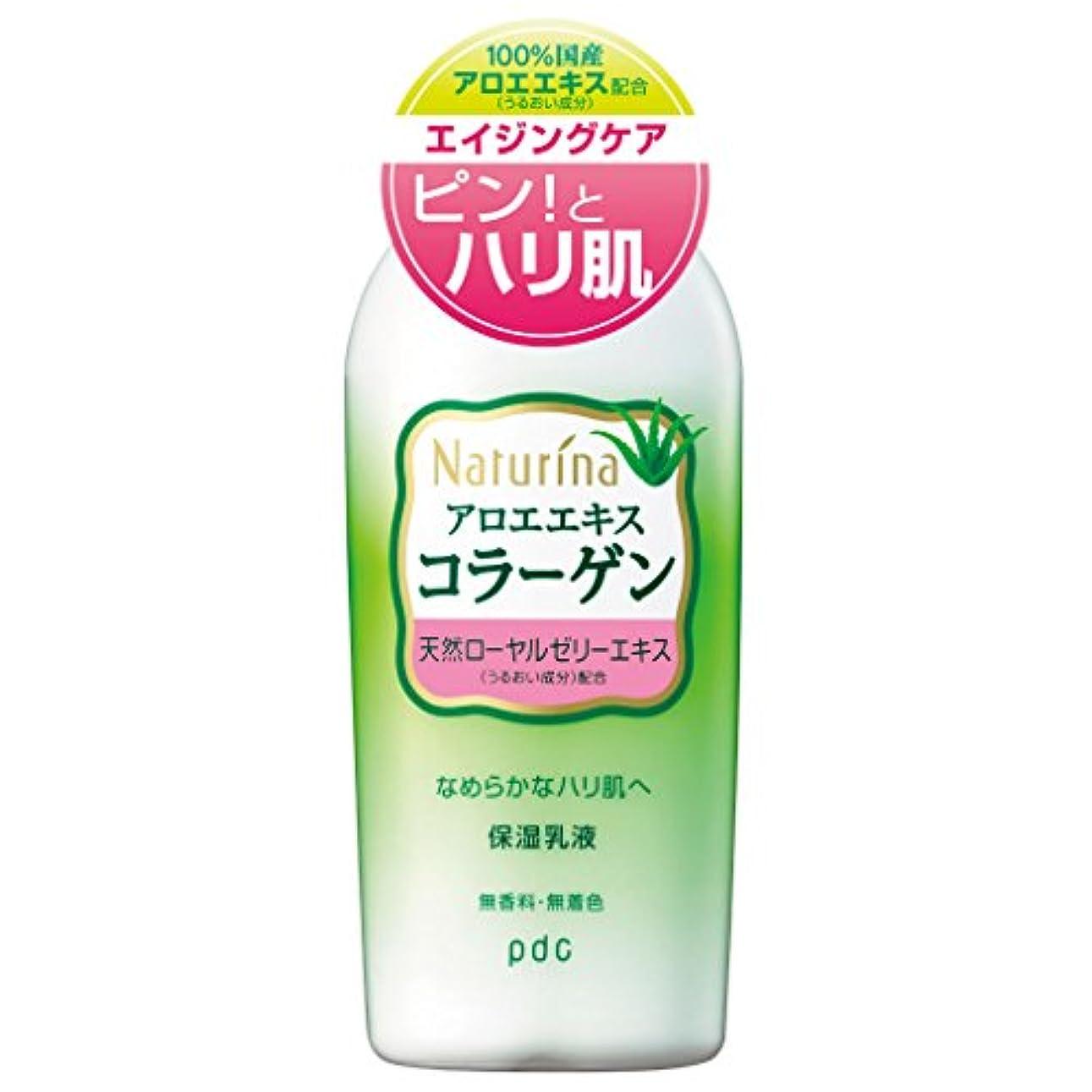 無傷バナー忠実なナチュリナ ミルク (乳液) 190mL