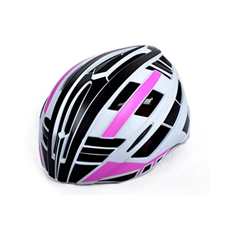 ポーズ草小説サイクルヘルメット、ロードマウンテンバイクヘルメット調節可能な軽量アダルトヘルメットバイク安全キャップ - LEDテールライト ヘルメット