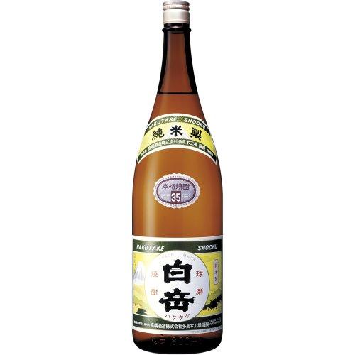 高橋酒造 白岳 米 35度 1800ml [熊本県]