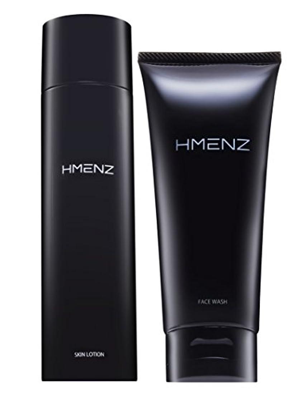 である直面するどこにでも医薬部外品【 さっぱり スキンケア セット】HMENZ メンズ オイリー肌対策 洗顔 & オールインワン ウォーター (無添加 シミ対策 ニキビ対策 エイジングケア) 100g&150ml