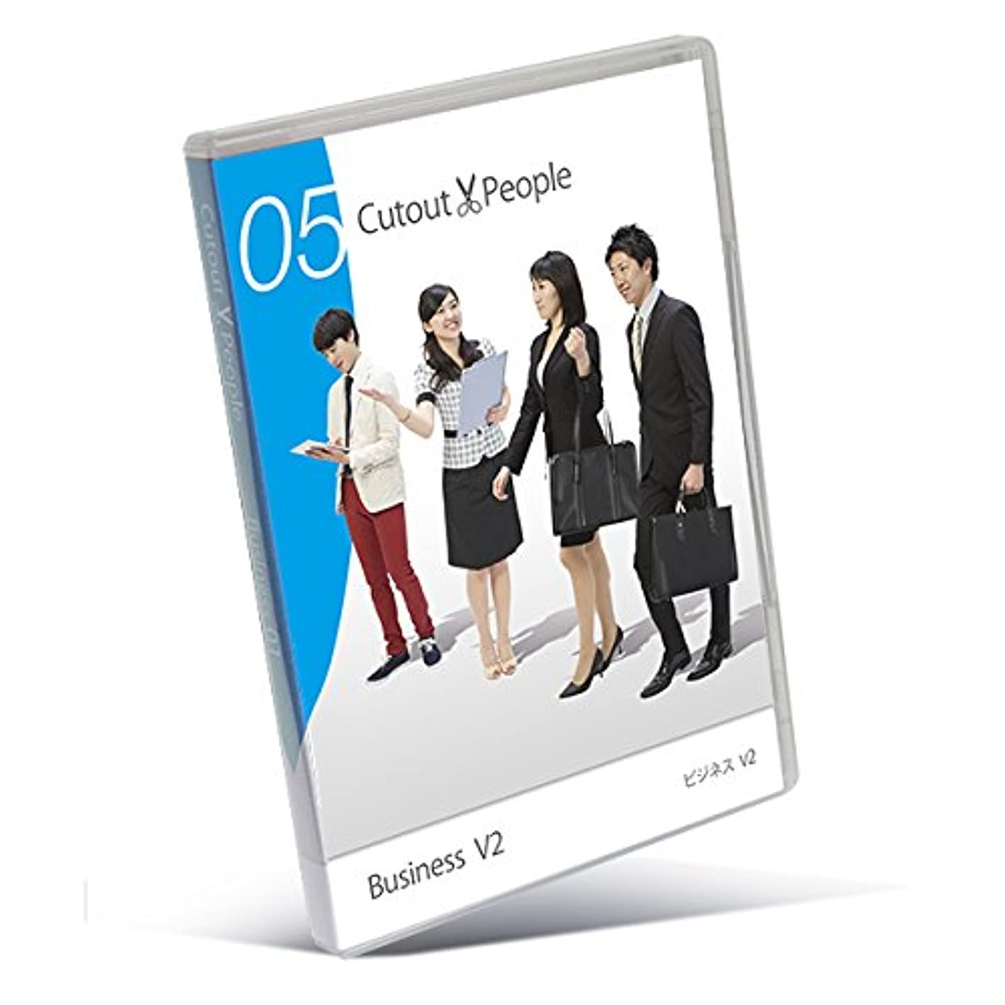 Cutout People 05 ビジネスV2