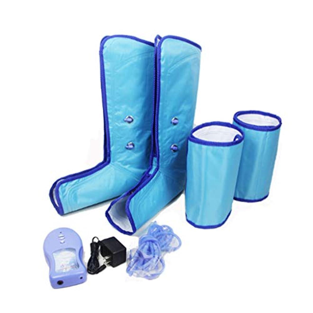 もう一度偽造間循環および筋肉苦痛救助のための空気圧縮の足覆いのマッサージャー、足のふくらはぎおよび腿の循環のMassagetherapyの足の暖かい人