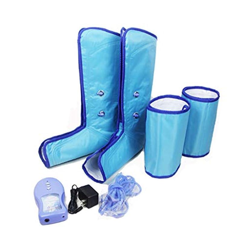 きらめくかろうじて流行循環および筋肉苦痛救助のための空気圧縮の足覆いのマッサージャー、足のふくらはぎおよび腿の循環のMassagetherapyの足の暖かい人