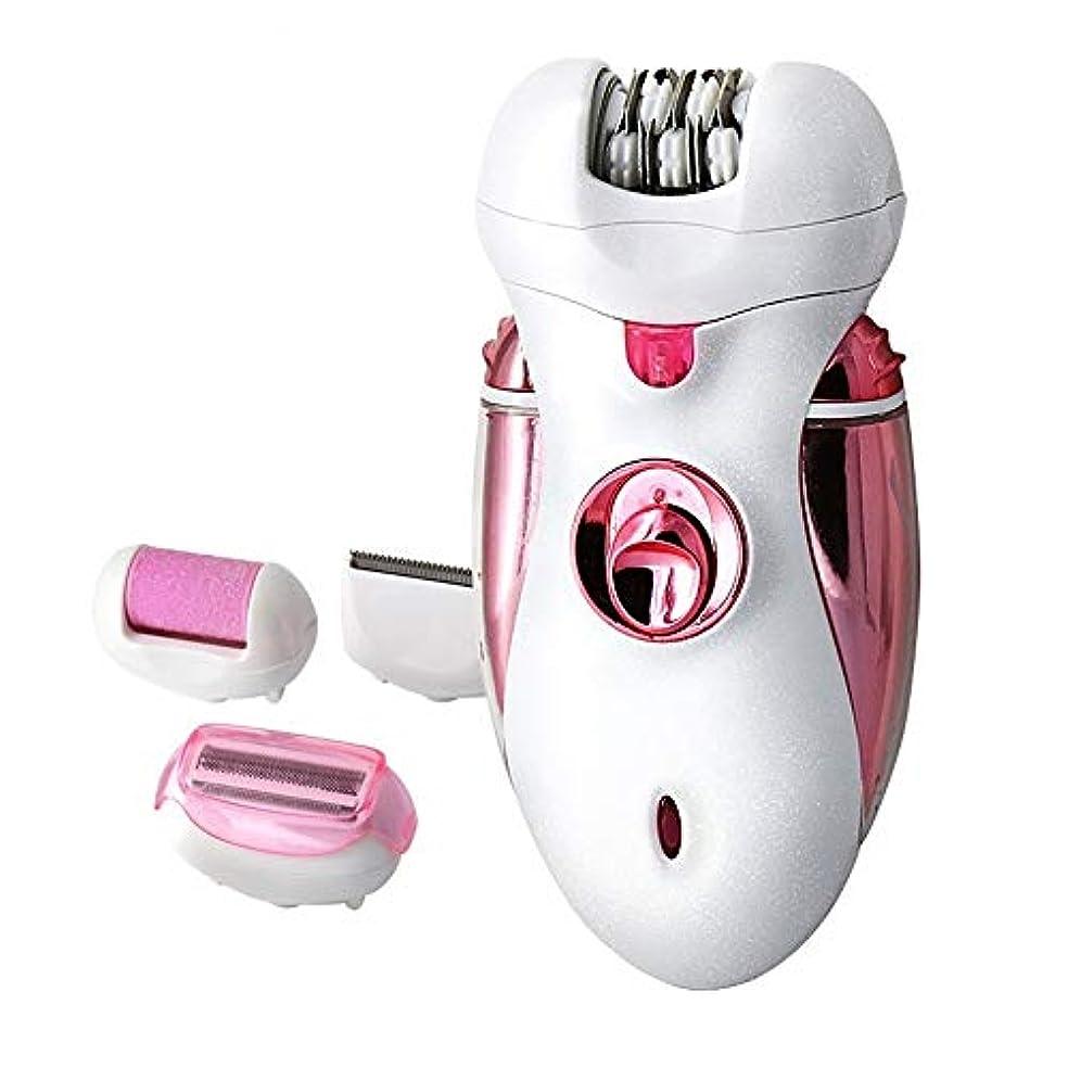 層干し草同じ女性電気かみそり、シェービング女性の髪トリマー有料脱毛器コードレス懐中電灯のための1つの脱毛体毛トリマーで多機能かみそり4 (Color : Pink)