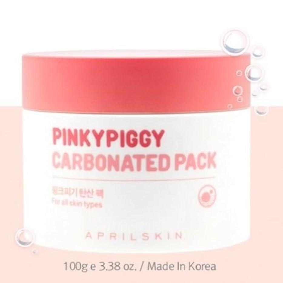 キャッシュ豪華な贅沢April Skin Pinky Piggy Carbonated Pack 100g(3.38oz)/100% Authentic Direct from Korea [並行輸入品]
