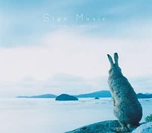 Sign Music(DVD付)(初回生産限定)