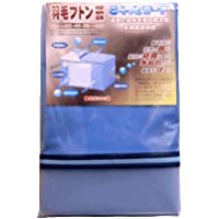 布団 収納袋 羽毛布団 布団収納 ふとん収納袋 60×45×35cm 通気性 透湿性