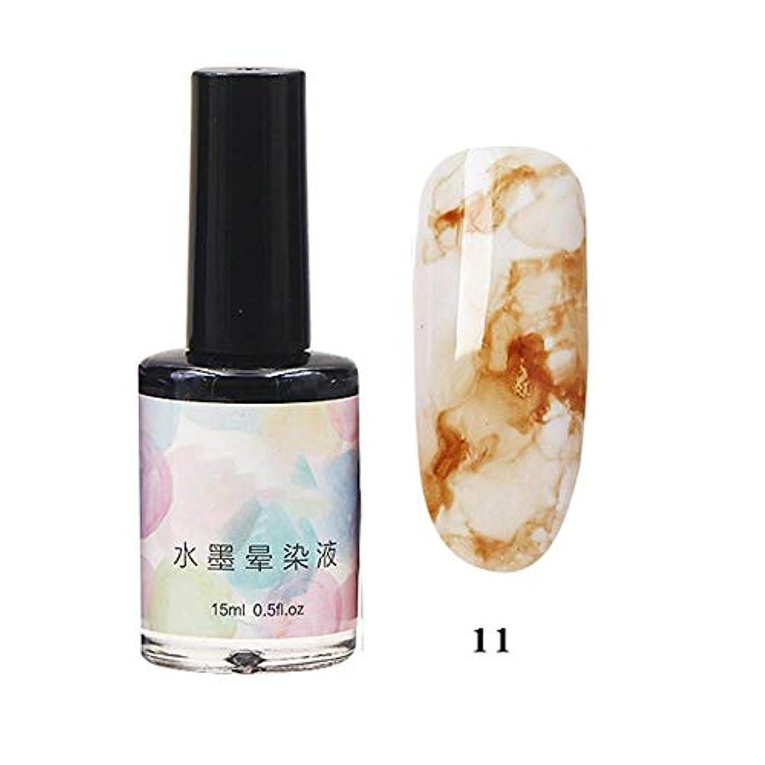 警告ルーチン戻る11色選べる ネイルポリッシュ マニキュア ネイルアート 美しい 水墨柄 ネイルカラー 液体 爪に塗って乾かす 初心者でも簡単に使用できる junexi