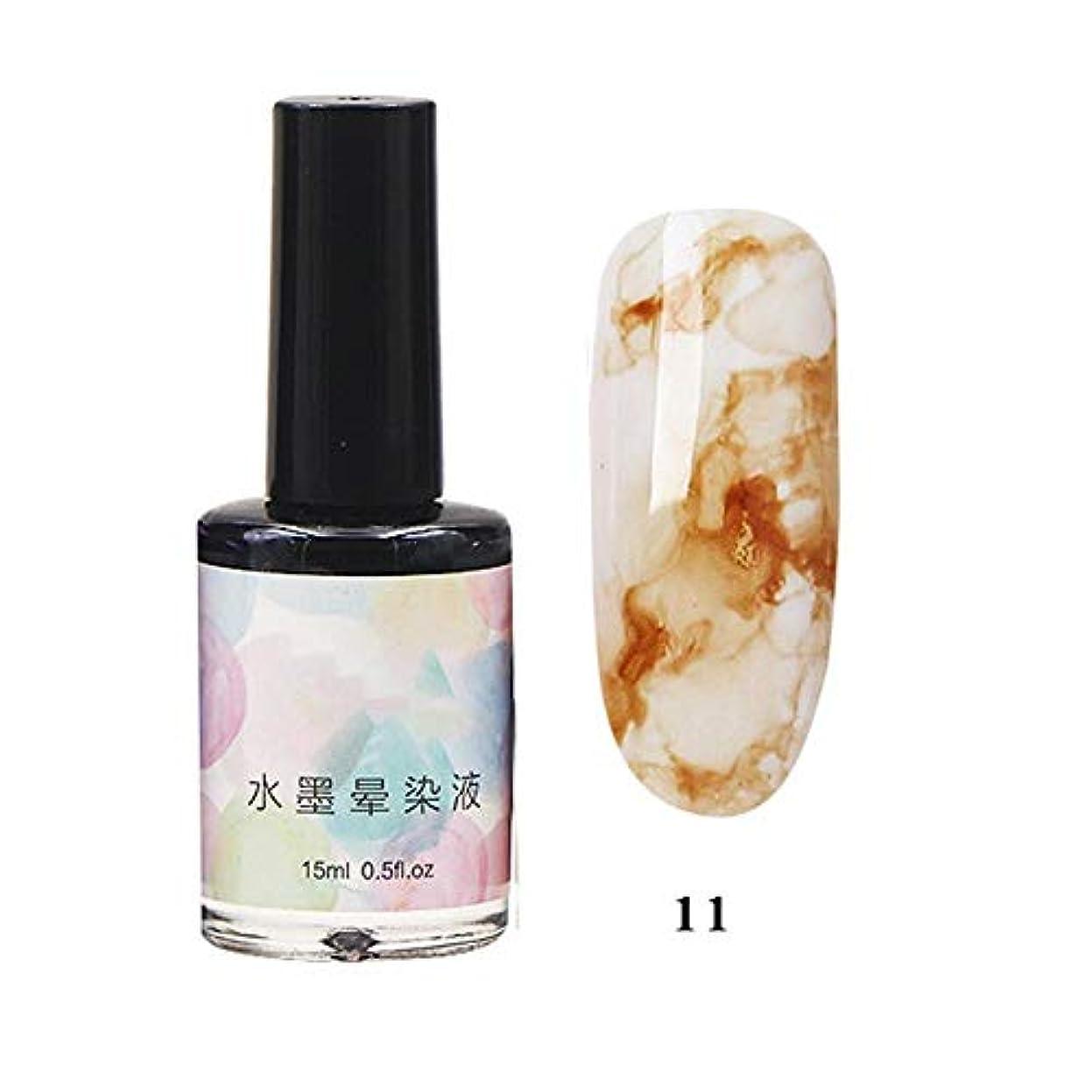 ペニー湿気の多い賢明な11色選べる ネイルポリッシュ マニキュア ネイルアート 美しい 水墨柄 ネイルカラー 液体 爪に塗って乾かす 初心者でも簡単に使用できる junexi