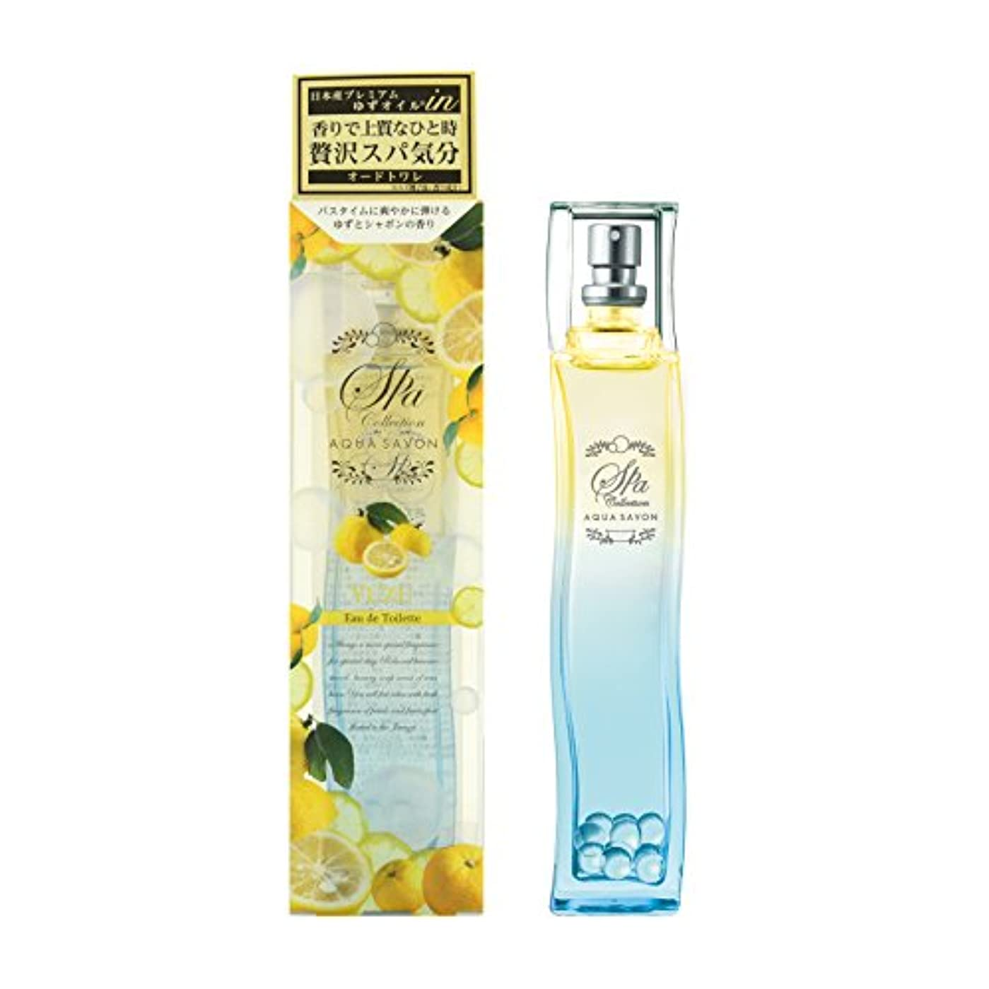 ベッドコジオスコマイクアクアシャボン スパコレクション ゆずスパの香り オーデトワレ 80mL