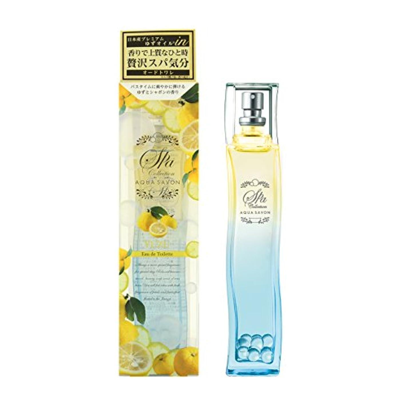 ベリ安心させるクランプアクアシャボン スパコレクション ゆずスパの香り オーデトワレ 80mL