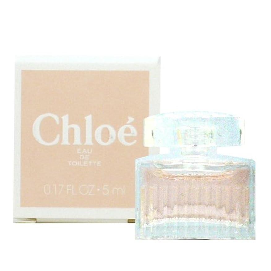 クロエ CHLOE クロエ オードトワレ 5ml EDT ミニ香水 ミニチュア fs