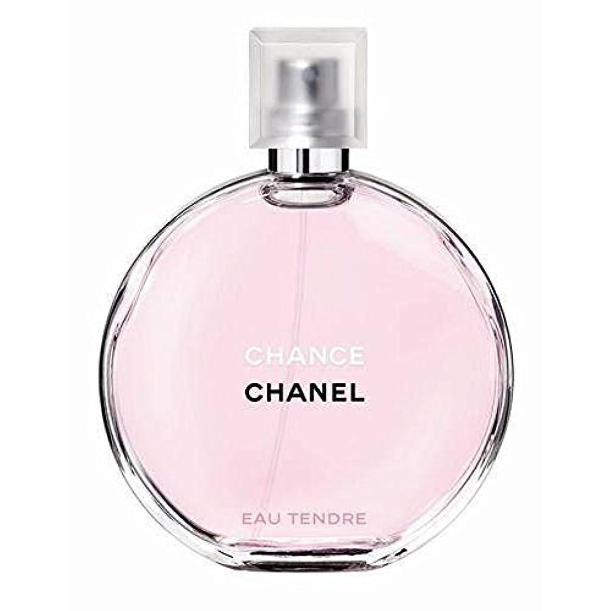 迅速マーキー免除する[箱つぶれ]CHANEL 香水 シャネル チャンス オータンドゥル オードトワレ 150ml EDT SP [並行輸入品]