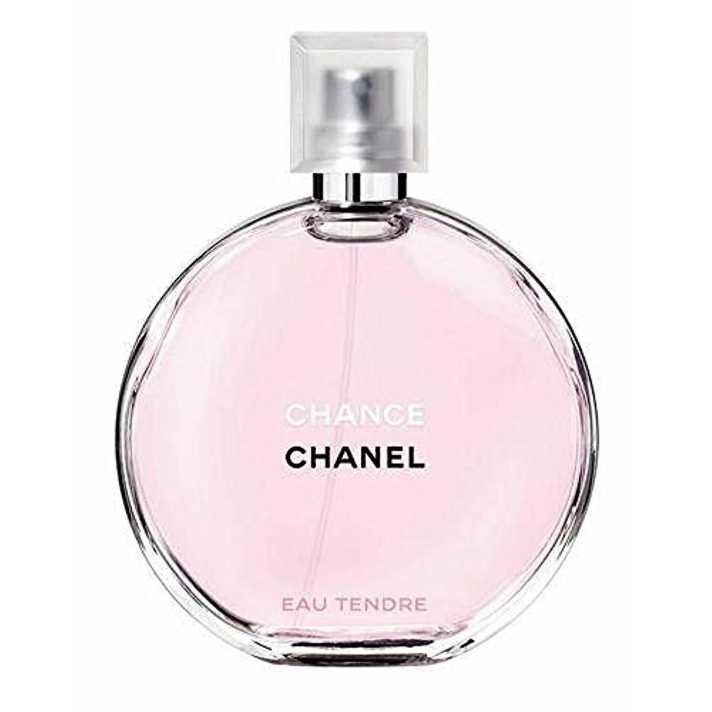 経済ゴム膨らみ[箱つぶれ]CHANEL 香水 シャネル チャンス オータンドゥル オードトワレ 150ml EDT SP [並行輸入品]