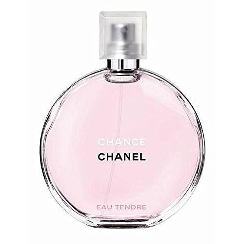 前部ファイナンス気配りのある[箱つぶれ]CHANEL 香水 シャネル チャンス オータンドゥル オードトワレ 150ml EDT SP [並行輸入品]