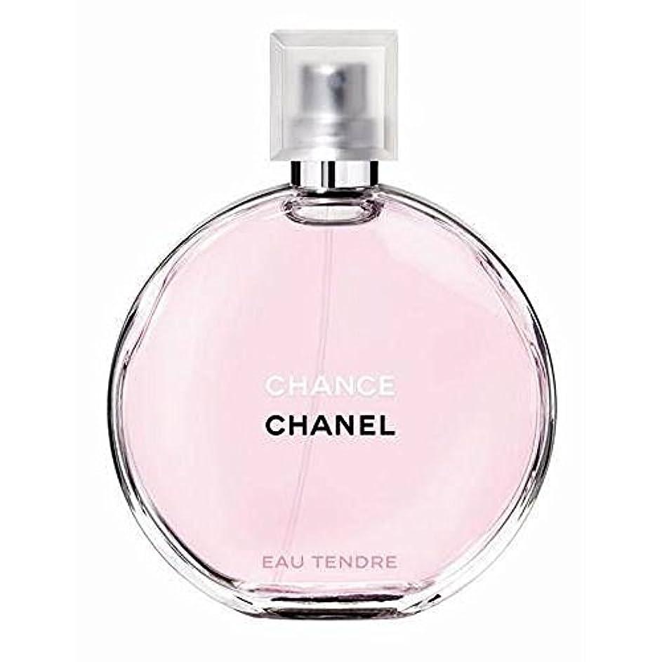 確率信頼金曜日[箱つぶれ]CHANEL 香水 シャネル チャンス オータンドゥル オードトワレ 150ml EDT SP [並行輸入品]