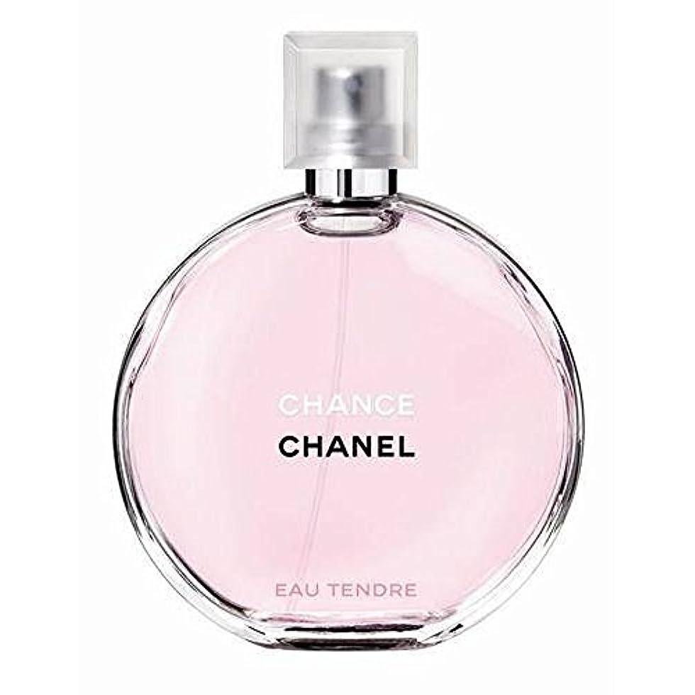 お母さん引き付ける大破[箱つぶれ]CHANEL 香水 シャネル チャンス オータンドゥル オードトワレ 150ml EDT SP [並行輸入品]