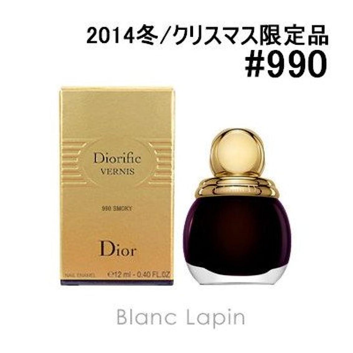 インセンティブバンガロー波Dior ヴェルニディオリフィック #990 スモーキー 12ml [225519] [並行輸入品]
