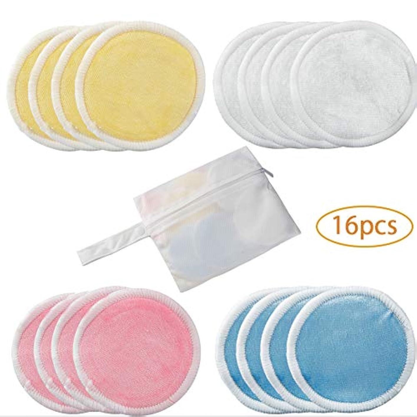 噛む意気込みのりclosetoYBT メイク落としコットン 竹繊維生地 16枚3色 再利用可能 洗濯ネット付き