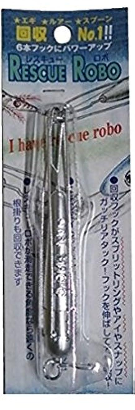 謝罪聴く電気的aorinet(アオリネット) レスキューロボ
