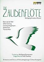 モーツァルト:歌劇「魔笛」2幕[DVD]