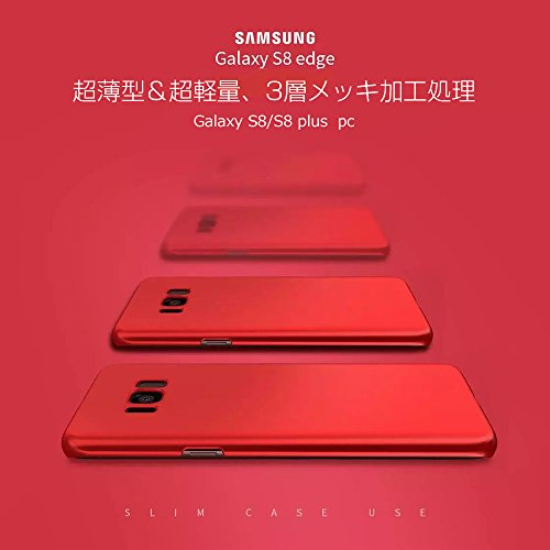 pzx Samsung Galaxy S8 ケース 全面保護 指紋防止 3層メッキ加工 シリコン塗装技術 耐衝撃 PC素材 保護カバー(S8, ブラック)