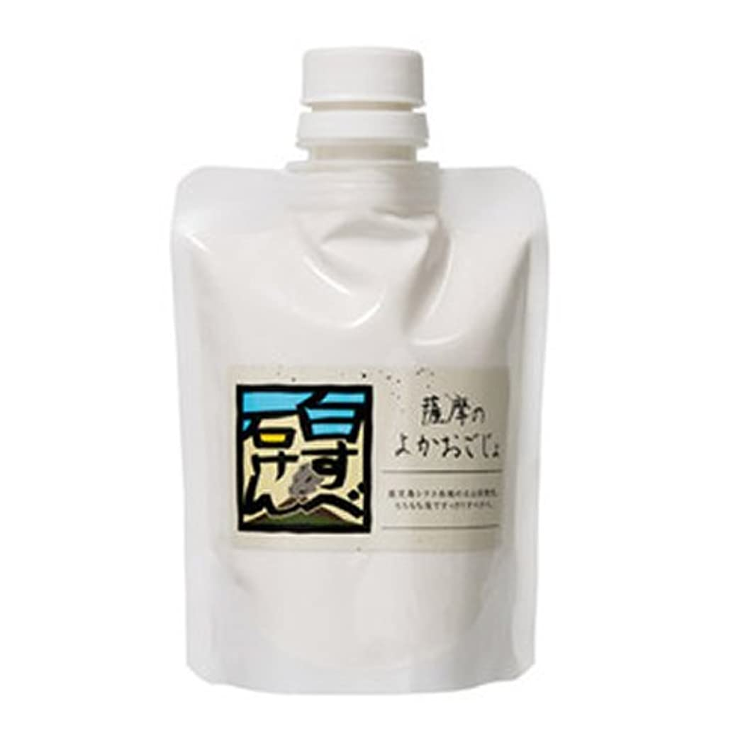 思慮深いしゃがむ商標薩摩のよかおごじょ 白すべ石鹸