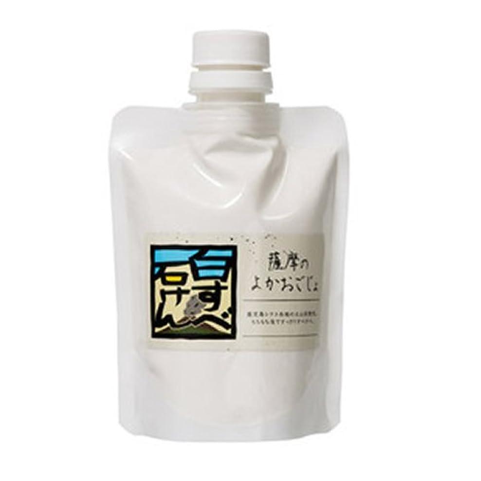 行動脊椎イブニング薩摩のよかおごじょ 白すべ石鹸
