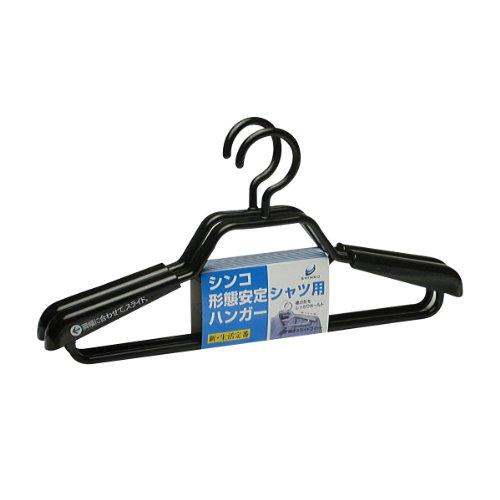 形態安定シャツ用ハンガー10本セット ブラック...