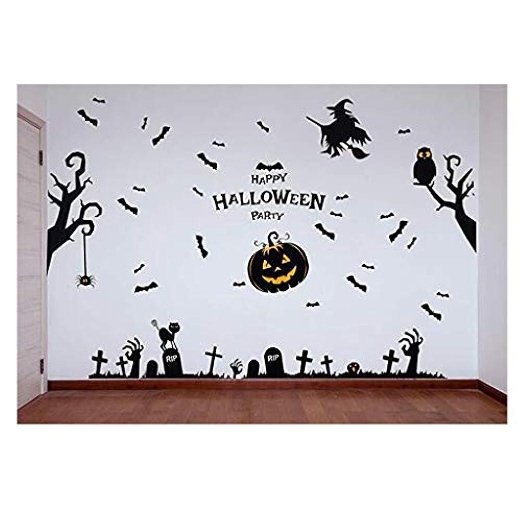 ウルル脚本脈拍ハロウィーンテーマの壁ポスターステッカー不気味なPVCウォールデコレーション