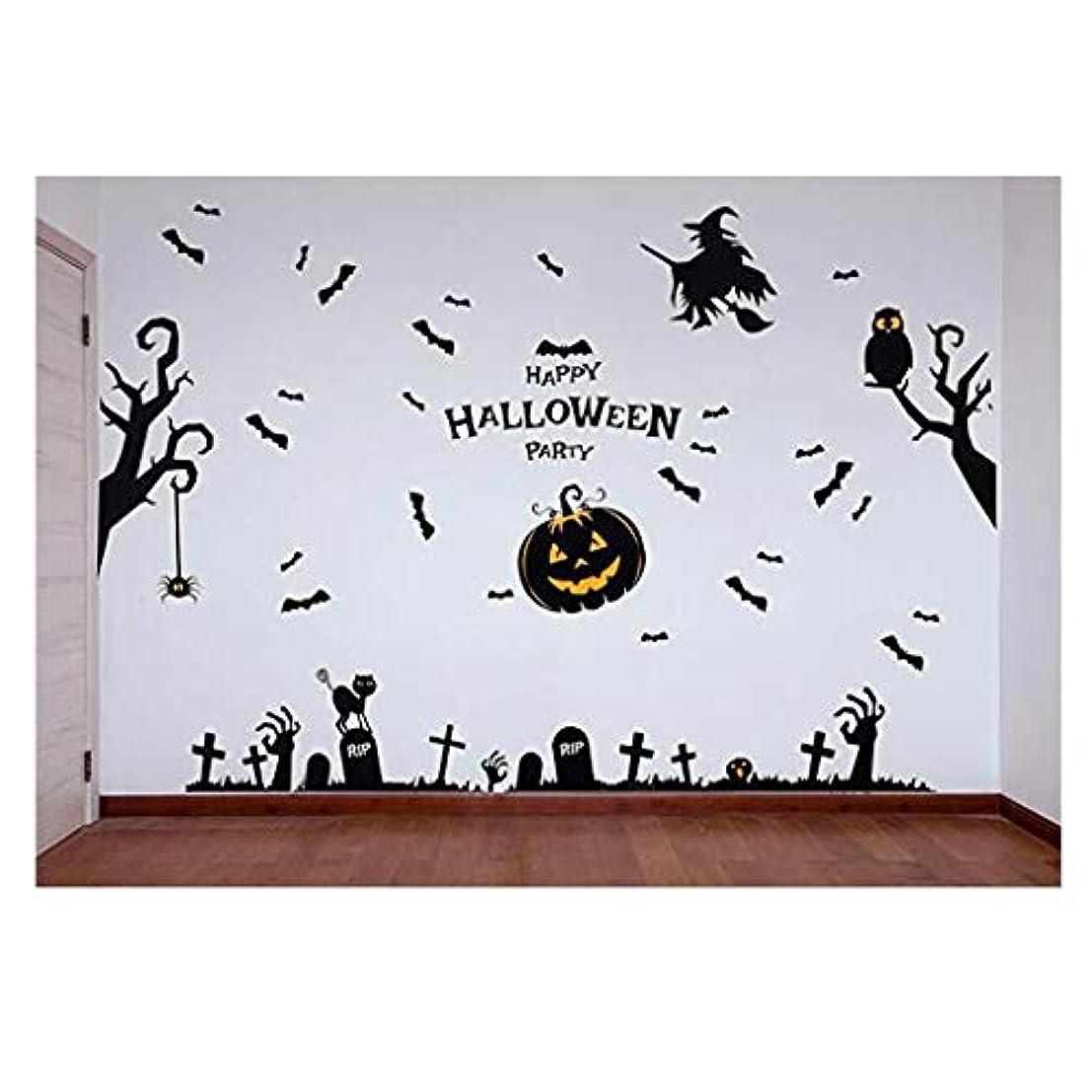 床特権家事をするハロウィーンテーマの壁ポスターステッカー不気味なPVCウォールデコレーション