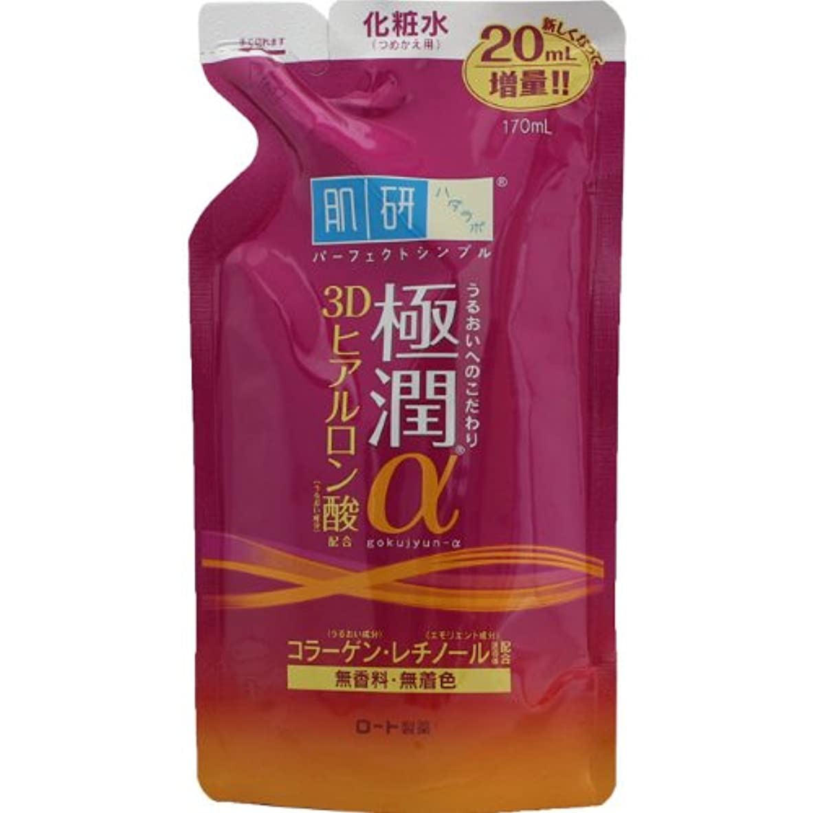 包括的みぞれ乱闘肌研(ハダラボ) 極潤 α化粧水 (つめかえ用) 170mL