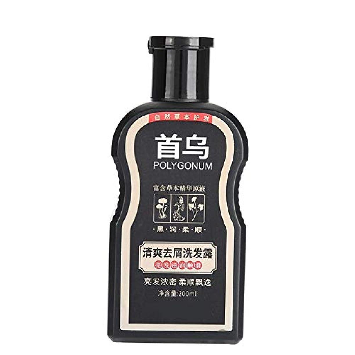 無臭放棄するムスタチオPolygonum Multiflorumシャンプー、ふけ防止掻痒防止200ml、オイルコントロールモイスチャライジングヘアシャンプー、傷んだ髪を養い、修復するため、黒く滑らかに、そして稠密にする