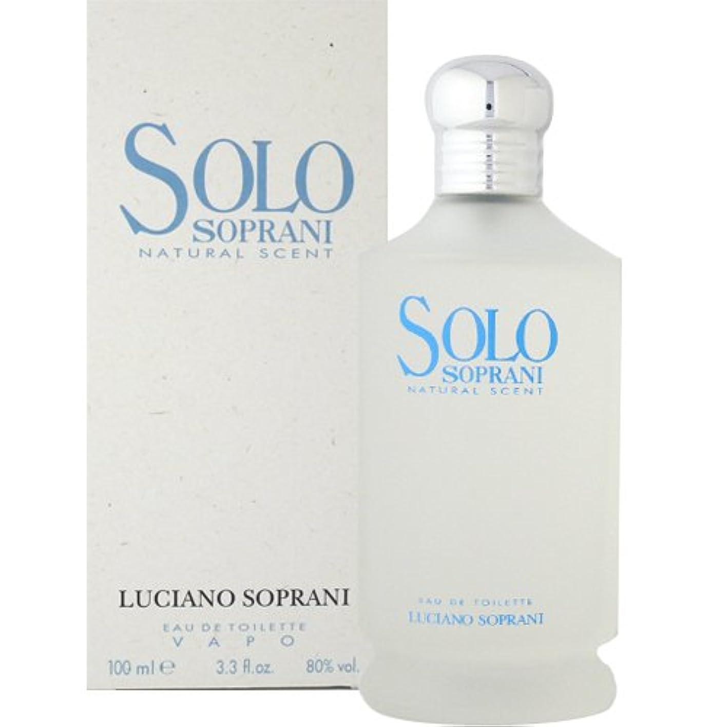 符号マニュアル不良品ルチアーノ ソプラーニ LUCIANO SOPRANI ソロ EDT SP 100ml [並行輸入品]