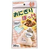 【岩谷マテリアル】おにぎりぽっけ 10袋セット (1袋30枚入り×10袋)