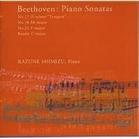 ベートーヴェン : ピアノ・ソナタ 第8集