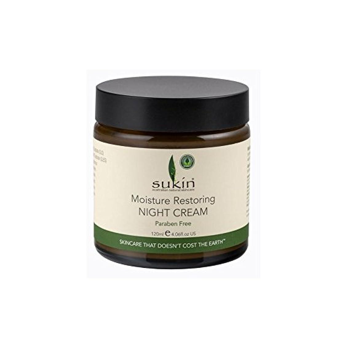 ポーズ熱心なほんのSukin Moisture Restoring Night Cream (120ml) (Pack of 6) - 水分復元ナイトクリーム(120ミリリットル) x6 [並行輸入品]